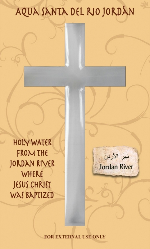 A Cross Shape Holy Water Gift Bottle from the Jordan River where Jesus was Baptized over 2000 years ago